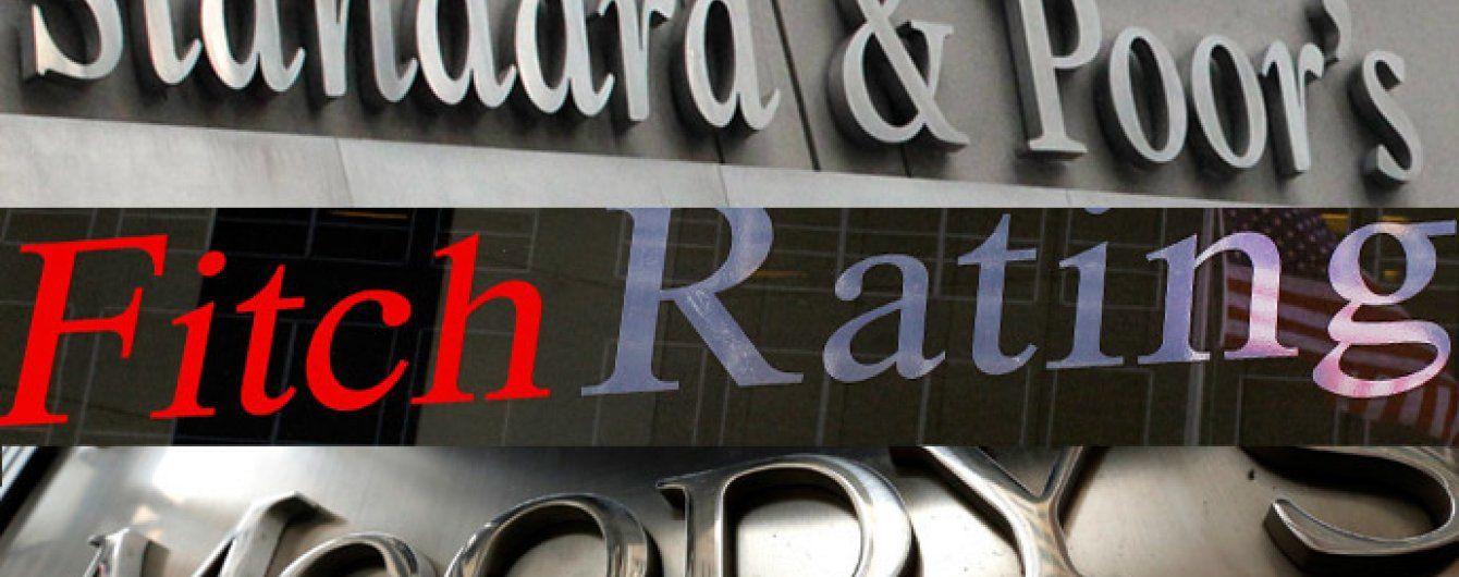 Moody's припинить рейтингувати РФ за національною шкалою