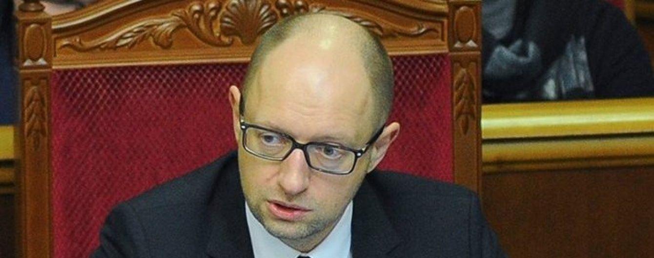 Яценюк пообіцяв не допустити економічної катастрофи