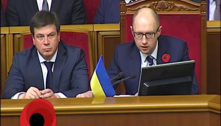 Георгиевскую ленту официально заменит красный мак