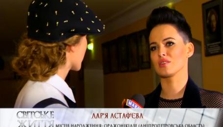 Даша Астафьева умеет страдать от любви