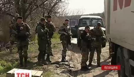 Ежедневно с территории Украины на ее оккупированную часть попадают тонны контрабанды