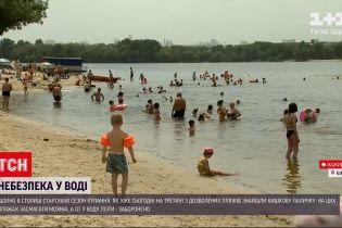 Новини України: на 5 столичних пляжах знайшли кишкову паличку