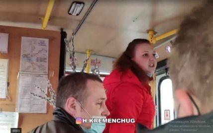 """""""Натягнув маску - боїшся зд*хнути"""":  у Кременчуці жінка накинулася на пенсіонера через зауваження (відео)"""