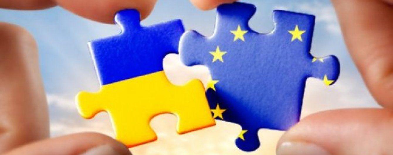 Між Україною та Євросоюзом почала діяти зона вільної торгівлі