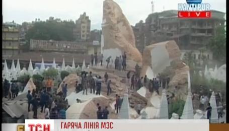 Непал пережив надзвичайно руйнівний землетрус
