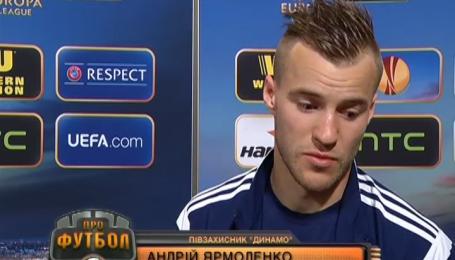 Отмененная желтая карточка Ярмоленко: прецедент чемпионата Украины