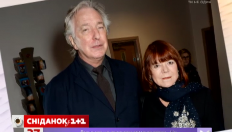 Виконавець ролі професора Снейпа з кіносаги про «Гаррі Поттера» одружився