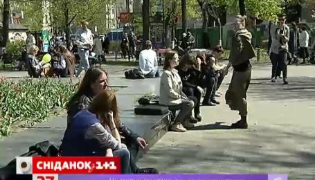 На майские праздники украинцы будут отдыхать 13 дней