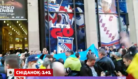 Гимн Украины болельщики Кличка выполнили на площади Нью-Йорка