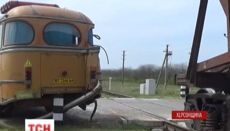 Под Каховкой рейсовый автобус столкнулся с товарным поездом