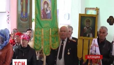 С Московского патриархата в Киевский перешла церковная община на Херсонщине