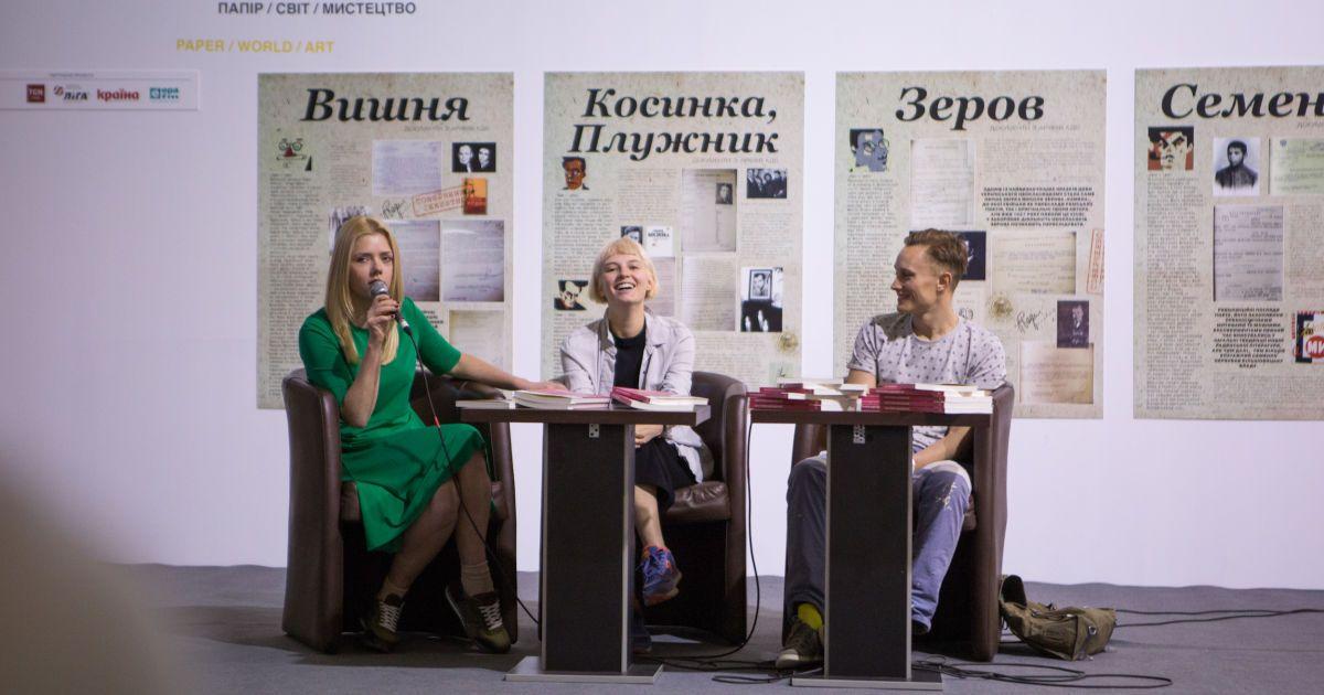 """Презентация книги """"Расстрелянное возрождение""""."""