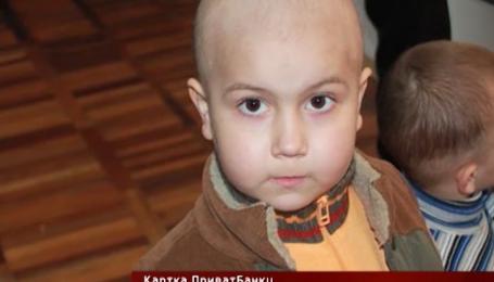 Як шестилітній хлопчик власноруч бореться з раком