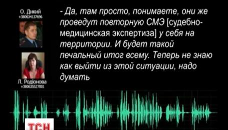 Боевики пытают и убивают украинских военнопленных