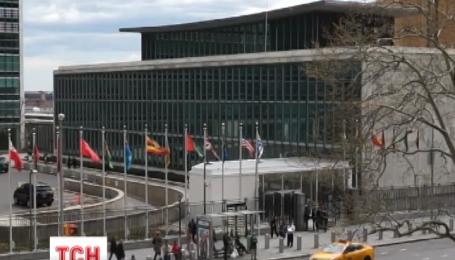 На порядку денному в ООН - ядерне питання