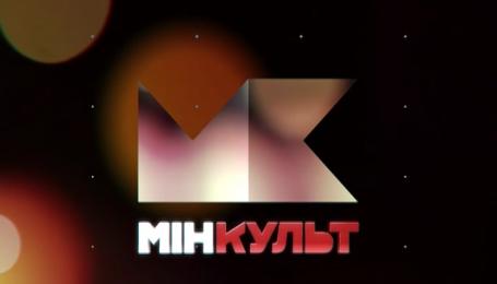 Іван Малкович обговорив з міністром проблеми книговидавництва в програмі «Мінкульт»