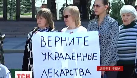 В Днепропетровске пациенты с тяжелой формой почечной недостаточности требуют медикаментов