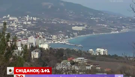 Украинская компания-перевозчик запустила пассажирские автобусы в Крым