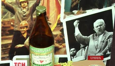 У Тернополі діє єдиний в Україні музей тоталітаризму