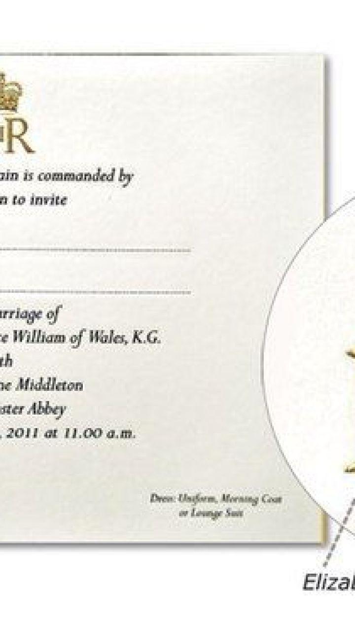 Свадебные приглашения @ Фан-страница Уильяма и Кейт