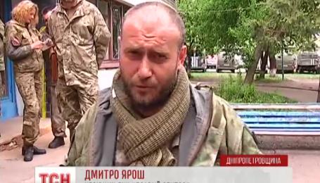"""У тренувальному таборі """"Правого сектору"""" на Дніпропетровщині завершилися перемовини"""