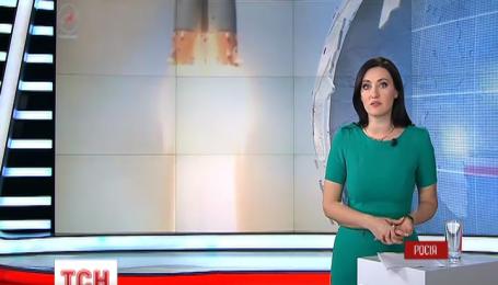 Російський космічний корабель згорить в атмосфері