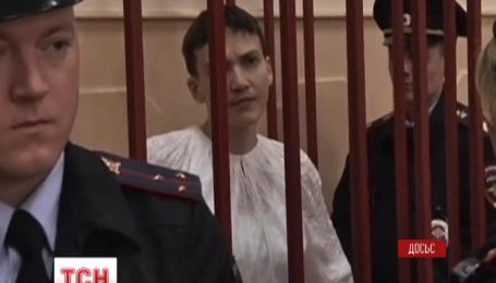 Надія Савченко хоче повернутися до СІЗО