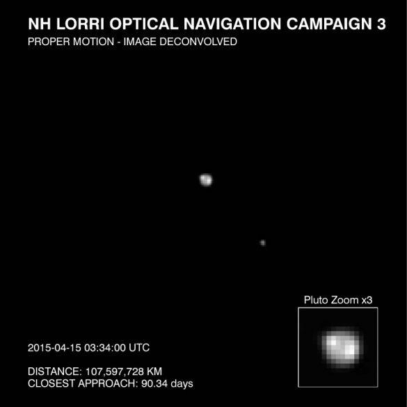 Нові знімки Плутону