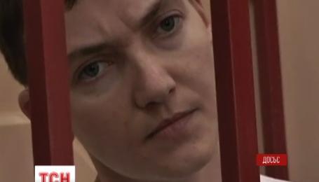 Надежда Савченко попросилась обратно в СИЗО