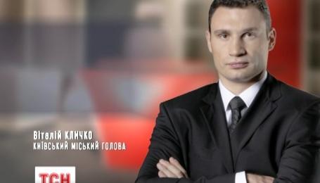 Кличко отрицает поддержку от Фирташа на выборах