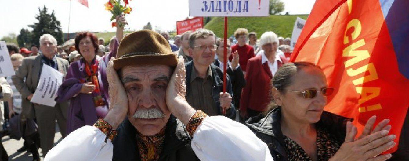 В Україні офіційно заборонили діяльність Компартії