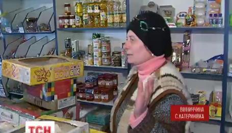 Журналисты сравнили цены в Жмеринке, Виннице и Киеве