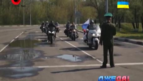 В Польшу «путинских» байкеров не пустили