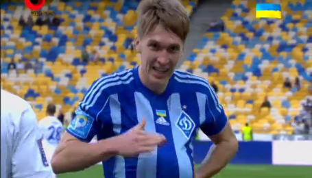 Динамо - Говерла - 5:0. Відео голу Сидорчука