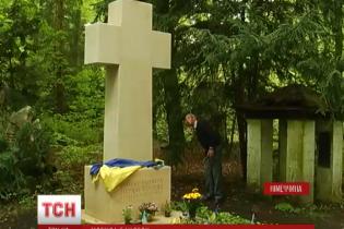 На могиле Бандеры в Мюнхене хотят установить сигнализацию