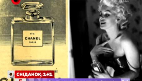 Chanel №5 створив російський емігрант