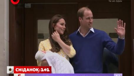 Дочь принц Уильям и Кейт Мидлтон назвали Шарлотта Элизабет Диана