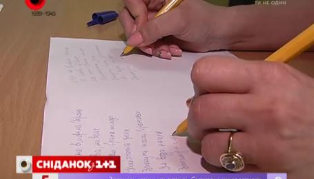 За почерком можна визначити характер людини
