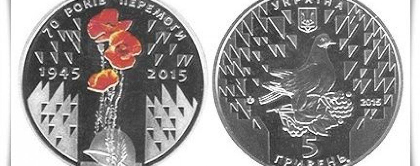 Монета номіналом 5 гривень з'явиться вже восени