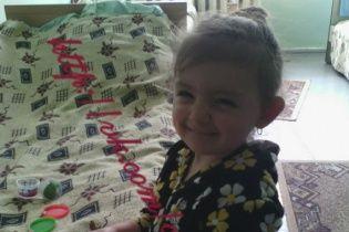 3-річна Владислава сподівається на допомогу