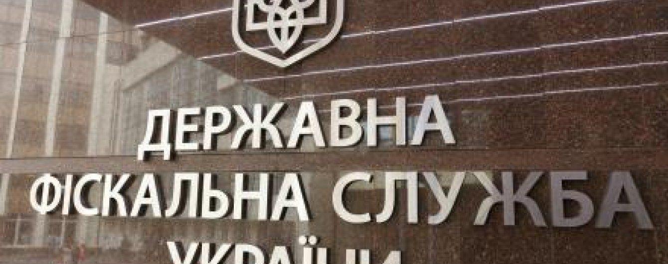 Державна фіскальна служба взялася за підприємство Григоришина