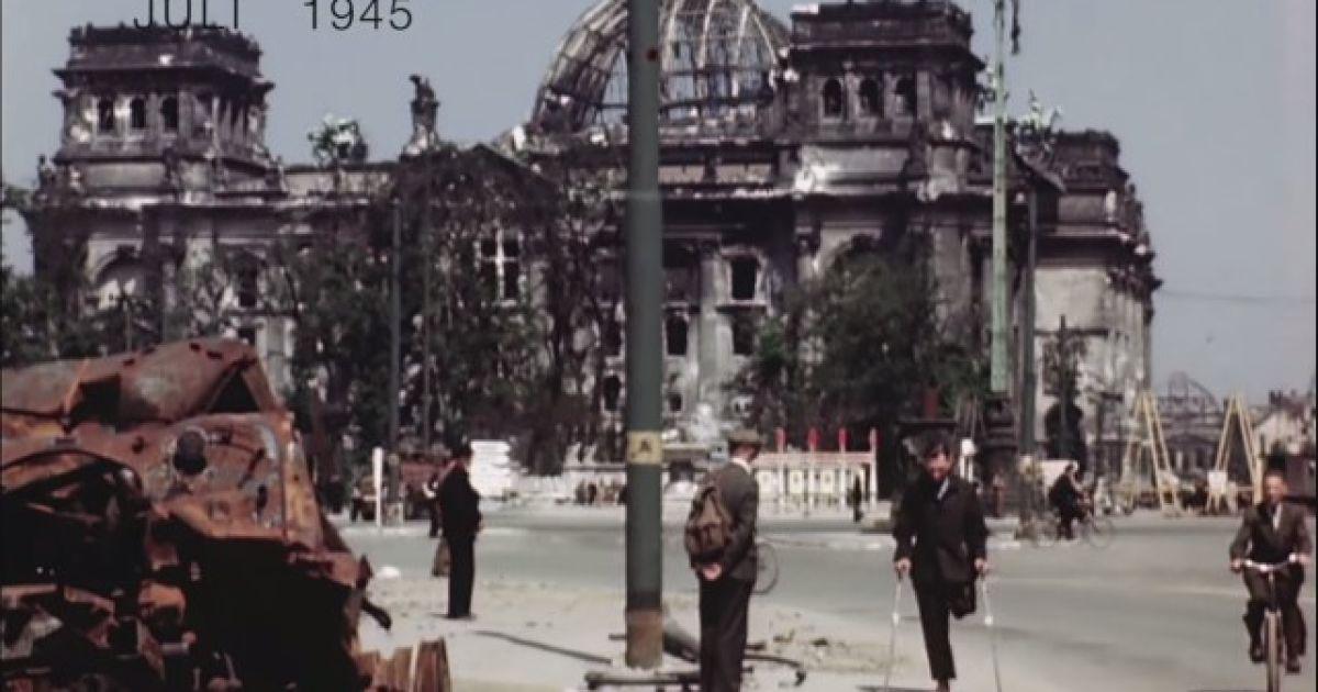 Германия в руинах. Цветная съемка 1945 года