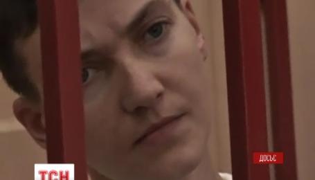 Срок следствия по делу Надежды Савченко продлили еще на полгода