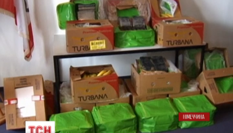В немецкие супермаркеты вместо бананов доставили кокаин
