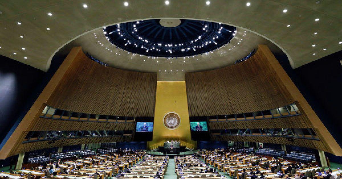 Станет ли Украина новым непостоянным членом Совбеза ООН. Смотрите голосование онлайн
