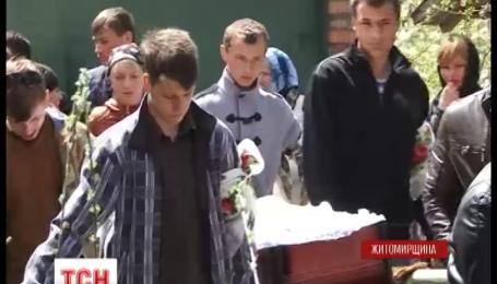 В Житомире набирает обороты скандал вокруг самоубийства студентки медколледжа