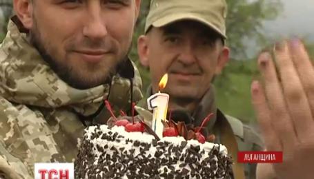 Батальон Айдар празднует день рождения