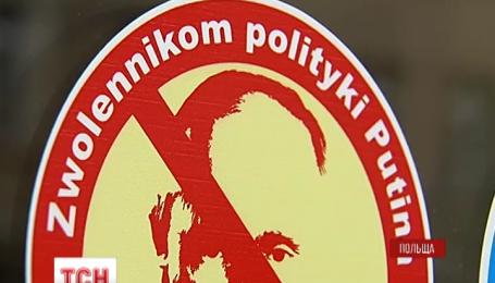 У польських ресторанах не раді пропутінським туристам