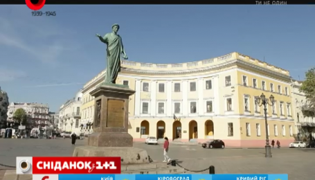 На Одеській кіностудії показують костюми з фільму «Д'Артаньян і три мушкетери». Мій путівник
