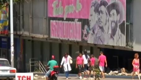 Перший за 55 років пором може пройти між Кубою та США вже у вересні